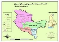 نقشه شهرستان سرباز